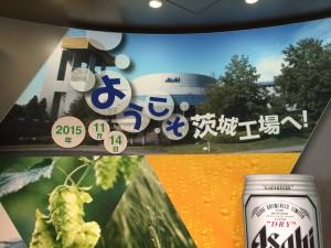今回の社会科見学はアサヒビール茨城工場。関東圏のビール工場は結構訪問済ですw