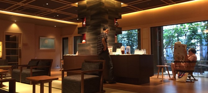 【ブログ】神戸六甲温泉・濱泉