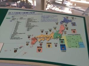陸上自衛隊の部隊配置と区域わけの図。