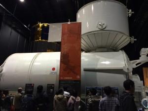 国際宇宙ステーションの日本実験棟「きぼう」