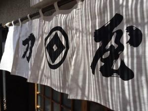 上田駅の近くにあるお蕎麦屋さんの「刀屋」。行列ができていてお店に入るのに20〜30分掛かったようなw