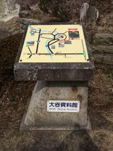 周辺の地図。