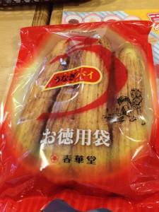 浜松在住の友人の友人から頂いた「うなぎパイお徳用袋」!