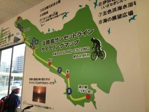 これは明石港の写真ですが、淡路島はサイクリング推しでもあります。