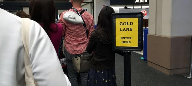 【ブログ】ハワイ ホノルル空港 – JGCカウンター ゴールドレーン