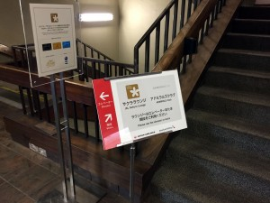 エレベーターは左にあるよ、とホノルル空港のサクララウンジのサインが教えてくれます。