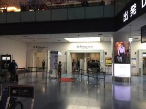 羽田空港国際線ターミナルの優先セキュリティ。赤絨毯のレーンです。