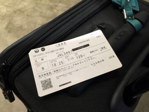 成田から大阪 伊丹行きの国内線でクラスJにアップグレードします。