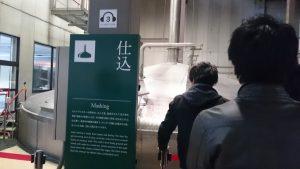 仕込み工程です。 砕いた麦芽と仕込水を入れて麦汁を作ります。