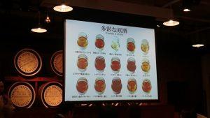 山崎の構成原酒。ブレンダーの凄さを感じますw