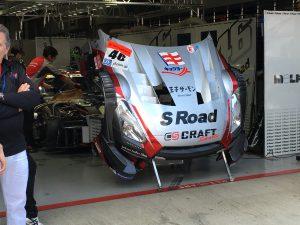 S Road GT-Rは整備の為、ボンネットパーツを外していました。もっと間近で見たい!