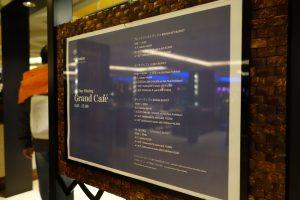 シェラトン・グランデ・トーキョーベイ・ホテルのYA-SHOKU(夜食)は21:30から23:00と時間が短いことに注意です。