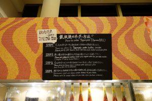 シェラトン・グランデ・トーキョーベイ・ホテルのYA-SHOKU(夜食)では鉄板焼きもオーダーできます。注文方法はこんな感じ。