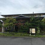 おっさん3人組の温泉旅(第14回:おとぎの宿・米屋@福島県須賀川温泉)
