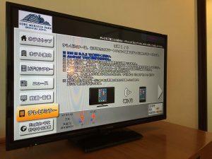 神戸メリケンパークオリエンタルホテル みなとまちViewシーフィルダブルのテレビはiPhoneの画面を映せます。