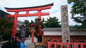 どうでも良いですが、伏見稲荷大社の外国人率がどんどん高まっていますね。 特に中国人。聞こえてくる言葉が下手したら日本語よりも多いかも(^_^;)