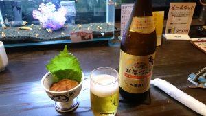 時間がなかったので、今回はビールといかの塩辛で。キリンの一番搾り 京都作りは、今まで東京・横浜・仙台と飲んできたけど、 一番華やかな香りだったかな。