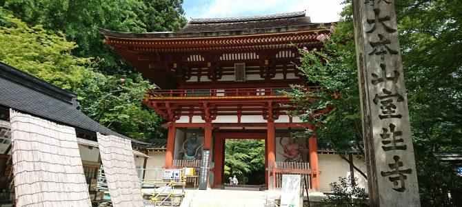神社仏閣とお線香:奈良 室生寺