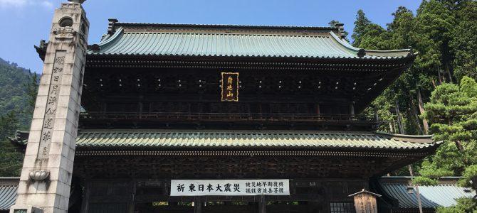 神社仏閣と御朱印:その二(日蓮宗 総本山:身延山 久遠寺)