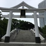 神社仏閣と御朱印:その六(日枝神社)