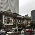 神社仏閣と御朱印:その八(烏森神社・日比谷神社・歌舞伎稲荷神社)