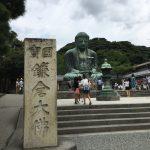 神社仏閣と御朱印:その九(浄土宗:大異山 高徳院 清浄泉寺)