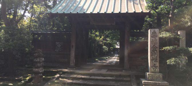 神社仏閣と御朱印:その十七(臨済宗 建長寺派:亀谷山 寿福寺)