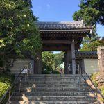 神社仏閣と御朱印:その十八(臨済宗 建長寺派:稲荷山 浄妙寺)