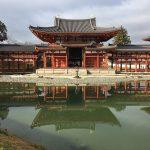 神社仏閣と御朱印:その二十四(平等院鳳凰堂)