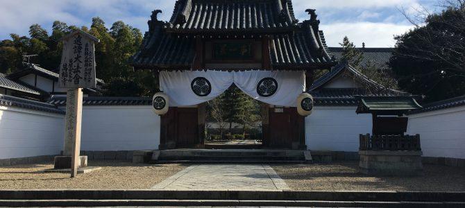 神社仏閣と御朱印:その二十五(黄檗宗 大本山:黄檗山 萬福寺)
