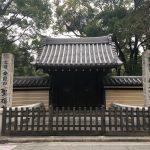 神社仏閣と御朱印:その三十三(臨済宗 妙心寺派:安国山 聖福寺)