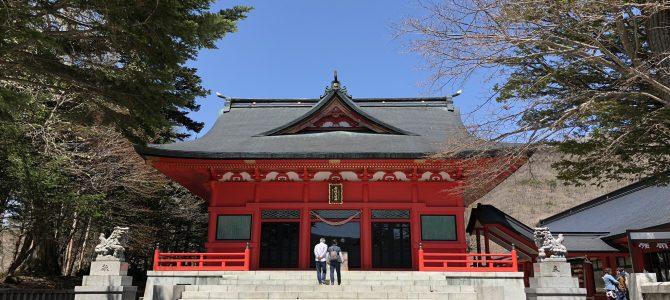 神社仏閣と御朱印:その四十一(赤城神社)
