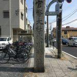 神社仏閣と御朱印:その三十八(氷川神社)