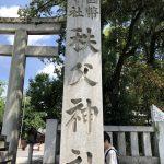 神社仏閣と御朱印:その四十八(秩父神社)