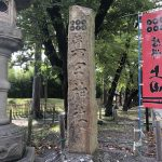 神社仏閣と御朱印:その五十(眞田神社)