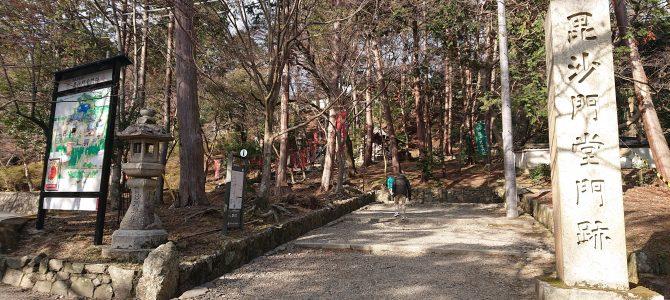 神社仏閣とお線香:山科 毘沙門堂